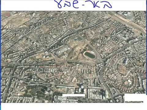 FRANCE 24 Satellite photography of Israel Gaza IDF and the government press day