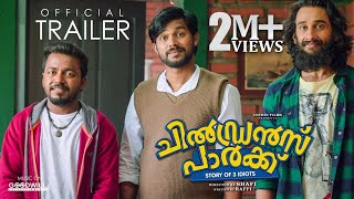 Childrens Park Official Trailer | Shafi | Rafi | Vishnu Unnikrishnan | Sharaf U Dheen | Dhruvan