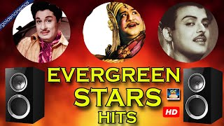 Evergreen Star Hits | 60s Hits