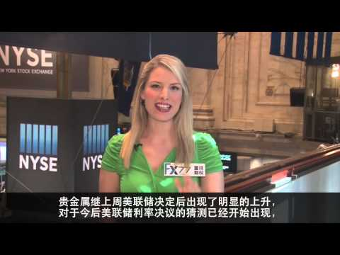 Binary Options Trading Signals:Broadcast in live from NYSE for FX77 Option (Session 8)