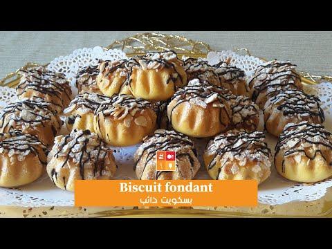 biscuit-fondant---بسكوي-يذوب-في-الفم-حلوة-جافة-سهلة-بنينة-و-اكيد-ناجحة-!-مليحة-لافراحكم-و-اعيادكم
