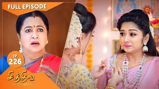Chithi 2 - Ep 226 | 08 Feb 2021 | Sun TV Serial | Tamil Serial