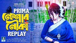 Neshar Nouka Replay Prima Mp3 Song Download