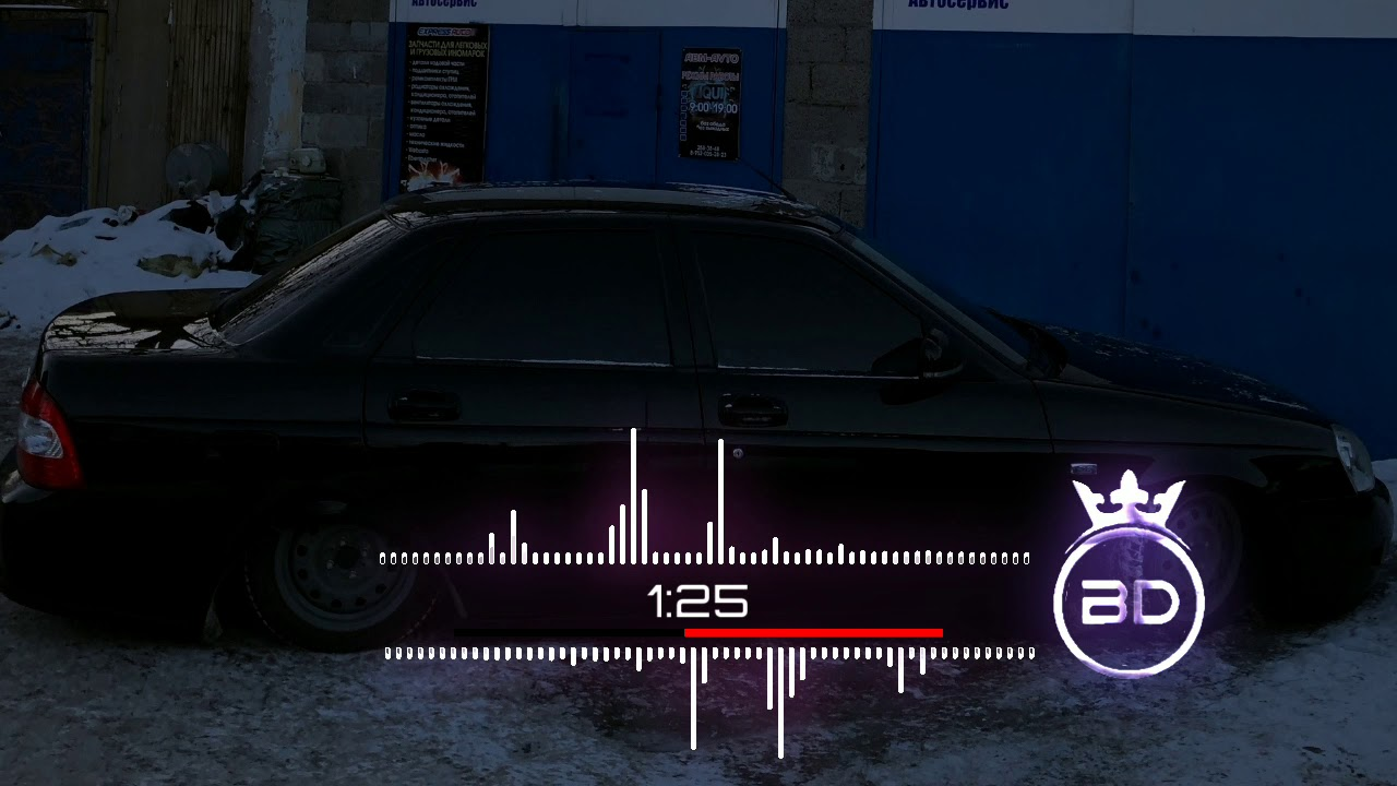 Azeri Bass Music 🖤 ( Üzülme Qarşina Çıxsam Remix ) #2020 💎 ฿Ⱡ₳₵₭ ĐØM₳ 💎