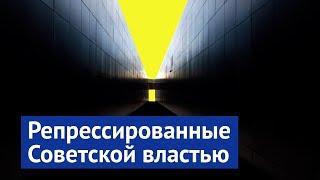 Таллин: мемориал жертвам коммунизма