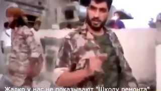 +18 Российские ВВС в Сирии перевод разговоров боевиков ИГИЛ, при съёмках ни одно животное не постр