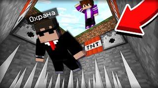 ПРЕЗИДЕНТ СМЕШНО ЗАТРОЛЛИЛ СВОЕГО НАЧАЛЬНИКА ОХРАНЫ В МАЙНКРАФТ 100 ТРОЛЛИНГ ЛОВУШКА Minecraft