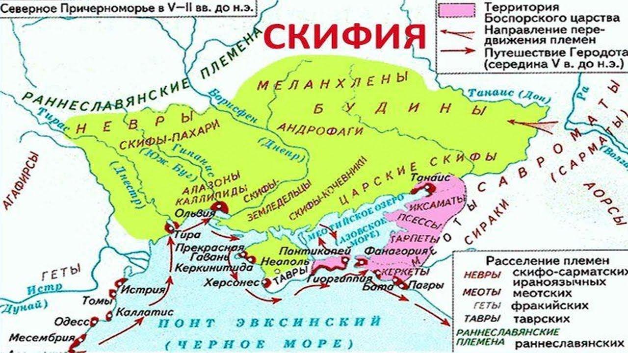 Скифы и Скифия (рассказывает историк Сергей Виватенко) - YouTube