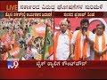 BJP Yuva Morcha Launches