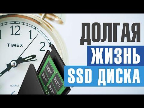 Как продлить время жизни SSD диска. Переносим файл подкачки и делаем виртуальный диск для к