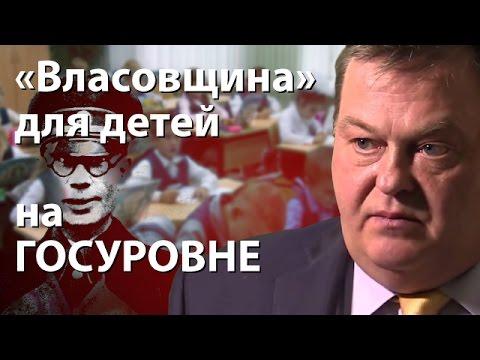 Краткая история российского флота