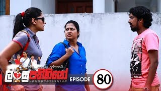Lansupathiniyo | Episode 80 - (2020-03-16) | ITN Thumbnail