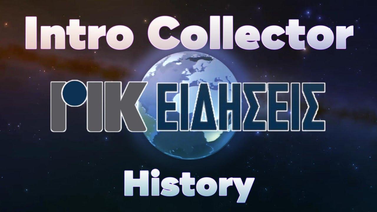 History of ΡΙΚ Ειδήσεις (RIK Eideseis) intros