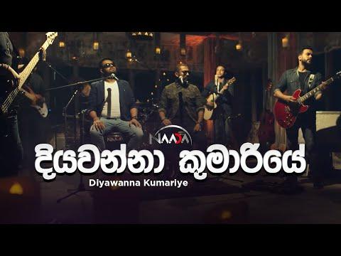 Diyawanna Kumariye - Naada Band Mp3 Download - New Sinhala Song