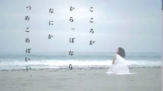 主演/桜井ユキ CD/Pantovisco(パントビスコ) Instagramにてフォロワー...