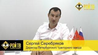 С.Серебряков: нужно не вешаться, а вести индустриализацию!