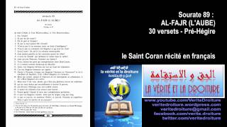 Sourate 89 : AL-FAJR (L