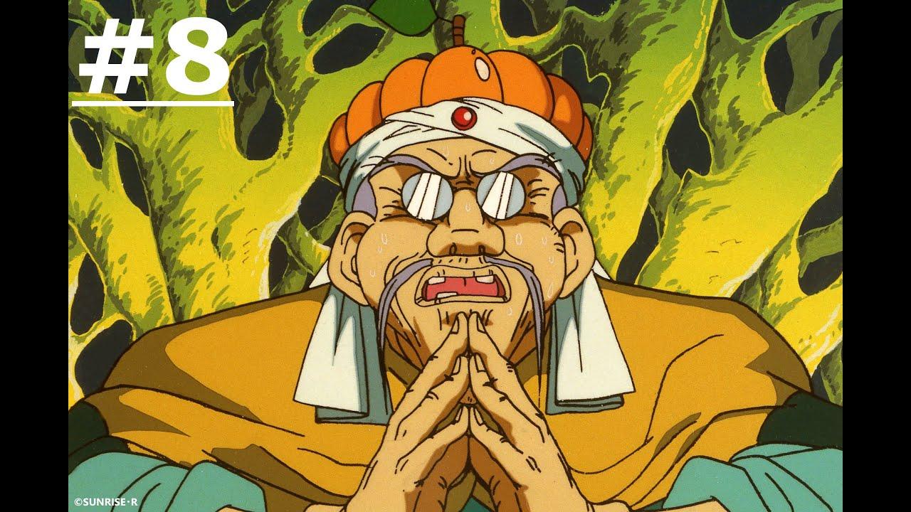 《魔動王》#8 (繁中字幕 | 日語原聲)【Ani-One】