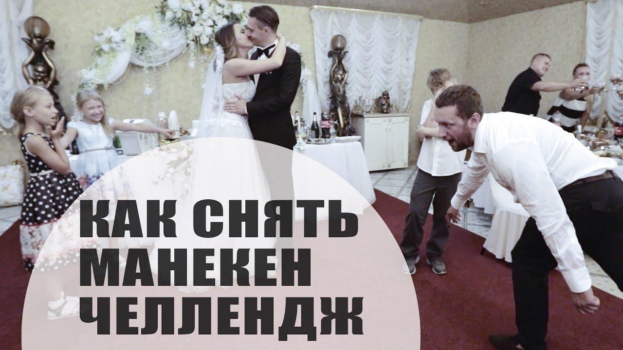 chellendzh-lizni-telo