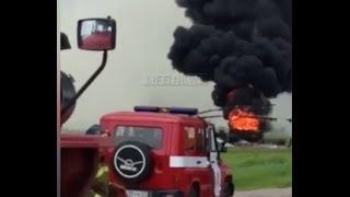 Вертолет МЧС горит на аэродроме в Хабаровске(Огонь на воздушном судне вспыхнул сразу после заправки его топливом., 2014-07-04T09:18:11.000Z)