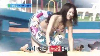 Download Video [Game Show Korea] HOT! Cewek Cantik Putih Mulus Berbikini Main di Kolam Renang MP3 3GP MP4