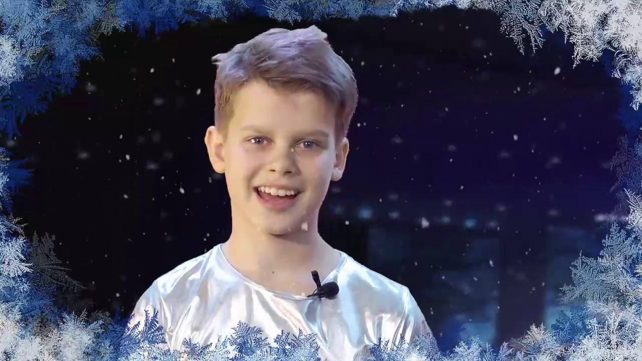 """""""НовогоднеВидение - 2021"""""""