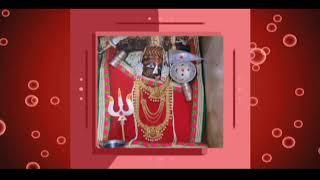 Download Rahul Parihar fofliya Live Stream
