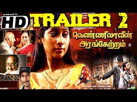 VENNILAVIN ARANGETRAM  Tamil Movie Worldwide Exclusive | 2016 HD Trailer | Tamil Romance Movie