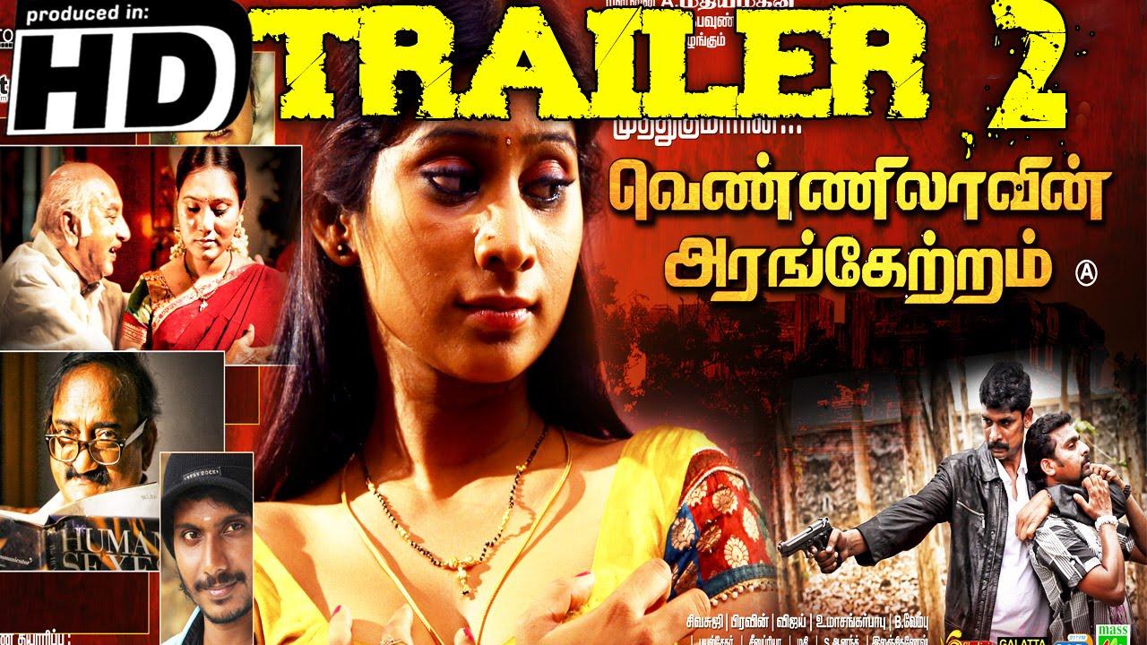 Vennilavin Arangetram Tamil Movie Download Full HD