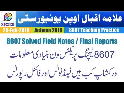 AIOU B ED 8607 Teaching Practice I Solved Field Notes And