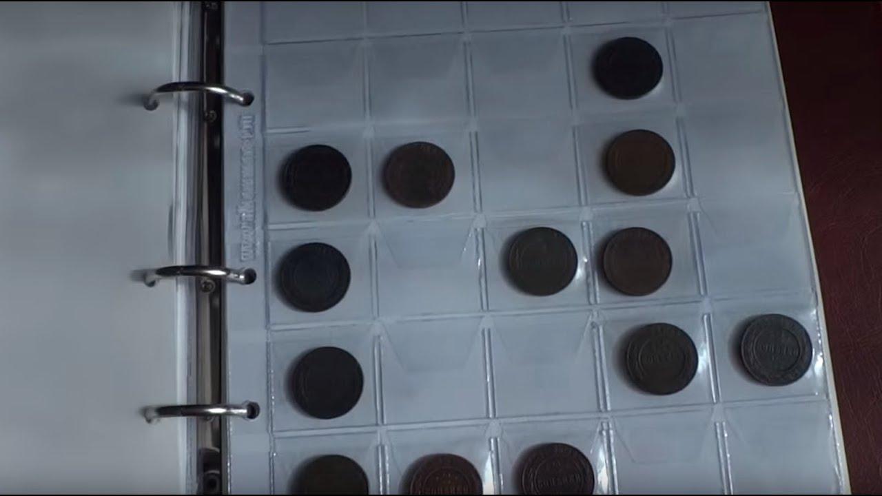 Частные коллекции монет видео электронный каталог монет скачать