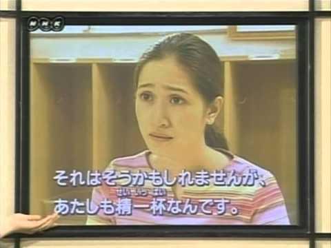 Nihongo de Kurasou - 12 - Complaining