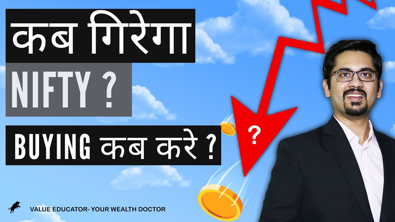 When will nifty fall ? Which stocks to buy in the fall ? My portfolio Update