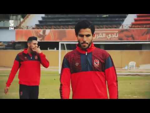 اول مران للاعب الاهلي الجديد حمدي فتحي