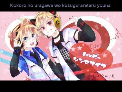 Happy Synthesizer - Len and 96Neko - Romaji Lyrics