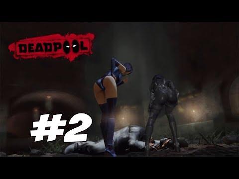 ВЕСЕЛЬЕ ПРОДОЛЖАЕТСЯ - БОССЫ АРКЛАЙТ И ВЕРТИГО - Deadpool - Прохождение #2