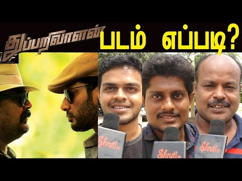 Thupparivaalan - Review with Public | Vishal | Mysskin