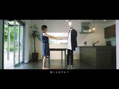 透明人間/ユビキタス