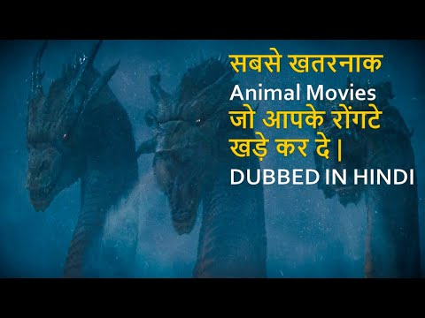Top 10 Massive Animal Movies Dubbed In Hindi | All Time Hit