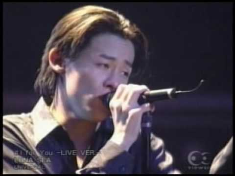 Luna Sea - I For You