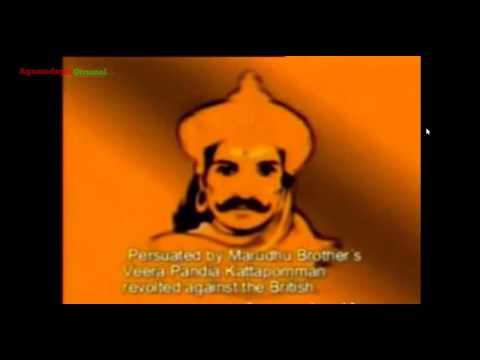 மருதுபாண்டியர் வாழ்கை வரலாறு பாகம் 2Maruthu Pandiyar Life History Documentary Part 2