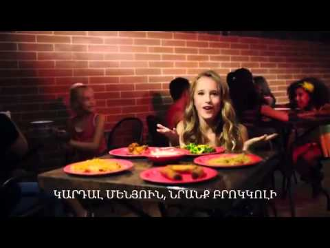 chinese food song