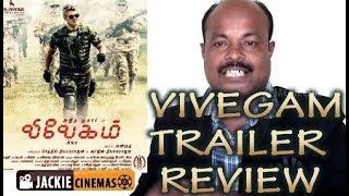 Vivegam Tamil Movie  Trailer Review By Jackiesekar  | Ajith Kumar | Siva | Anirudh Ravichander