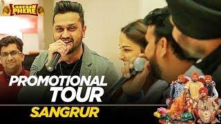 Promotional Tour | Laavaan Phere | Roshan Prince | Rubina Bajwa | Gurpreet Ghuggi | Sangrur
