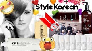 Корейская косметика Style Korean VT Cosmetics Aromatica CP 1 Уход за волосами и руками