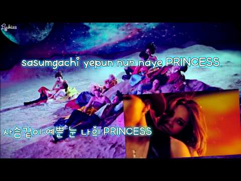 BIGBANG - BAE BAE (karaoke/instrumental)