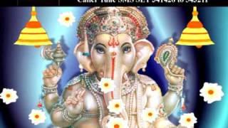 Caller Tune - Ganpati Song - Omkar Swarupa