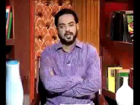 Asar E Qayamat Episode 19 Part 01