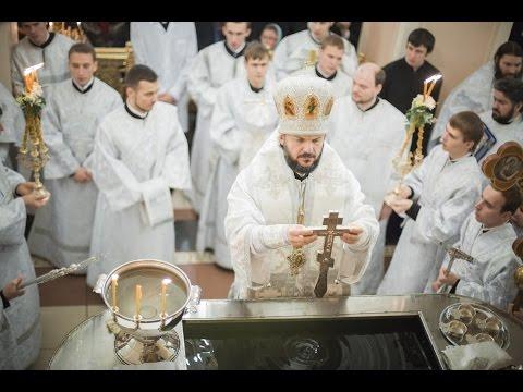 Крещение Господне 2015 / Baptism of the Lord 2015