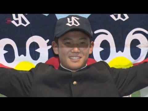 星稜・奥川、ヤクルトが交渉権 プロ野球ドラフト会議
